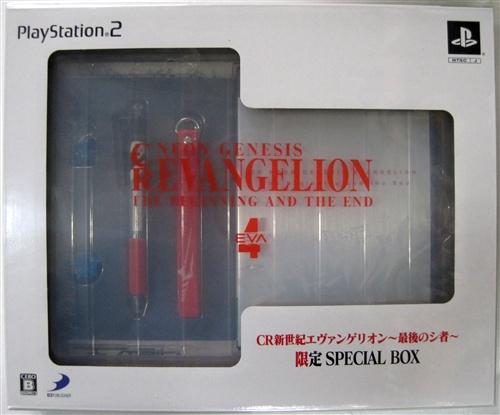 必勝パチンコ★パチスロ攻略シリーズ Vol.14 新世紀エヴァンゲリオン ~最後のシ者~ 限定SPECIAL BOX 【PS2】