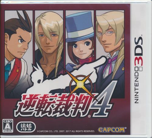 逆転裁判 4 (通常版) (3DS版)