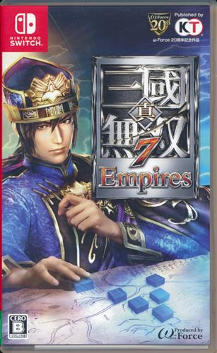 真・三國無双 7 Empires