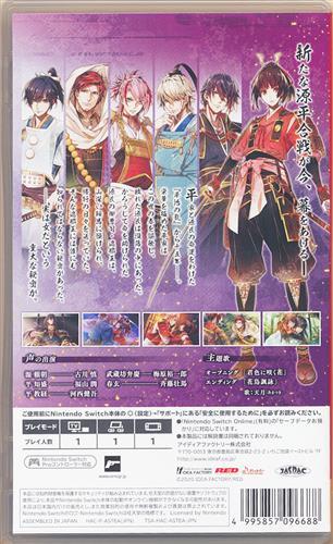 ビルシャナ戦姫 ~源平飛花夢想~ (通常版) 【Nintendo Switch】