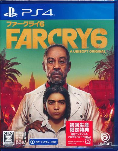 ファークライ 6(Far Cry6) (PS4版)