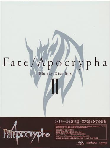 Fate/Apocrypha Blu-ray Disc BOX II 完全生産限定版
