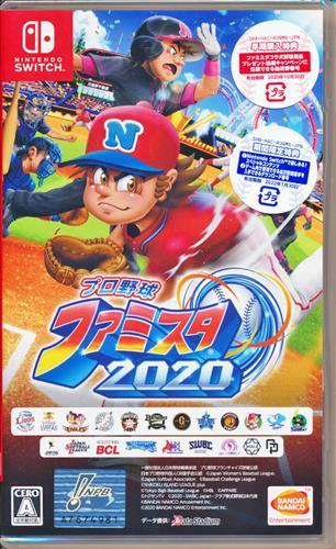 プロ野球 ファミスタ 2020 【Nintendo Switch】
