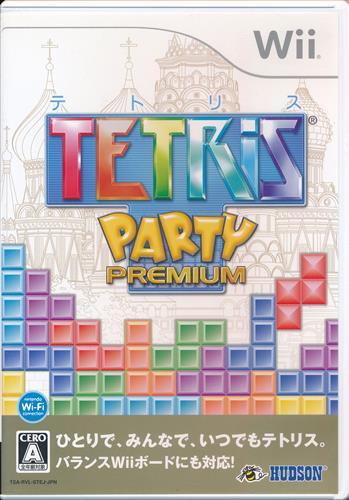 TETRiS PARTY PREMIUM (Wii版)