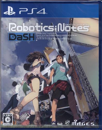 ROBOTICS;NOTES DaSH (PS4版)
