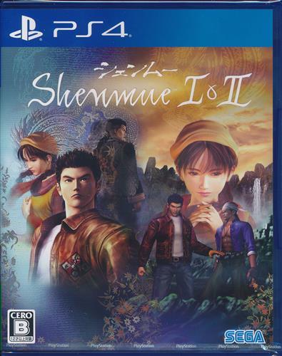 シェンムー I&II (通常版)