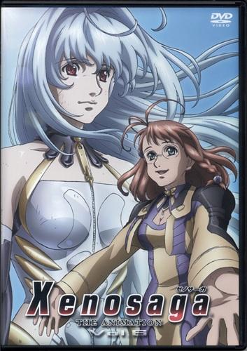Xenosaga ゼノサーガ THE ANIMATION Vol.6