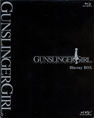 GUNSLINGER GIRL Blu-ray BOX 初回生産版