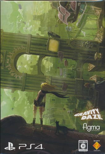 GRAVITY DAZE/重力的眩暈:上層への帰還において、彼女の内宇宙に生じた摂動 Collector's Edition 【AmAzon.co.jp限定】 【PS4】