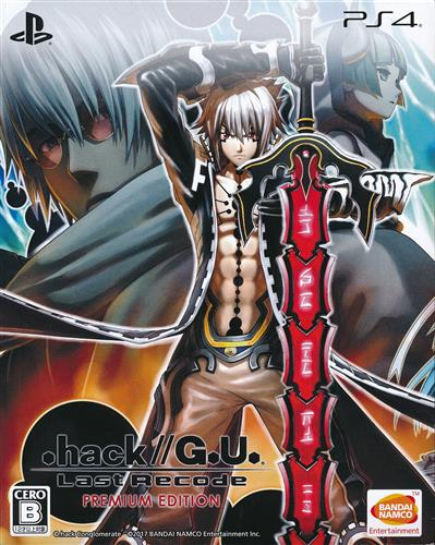 .hack//G.U. Last Recode PREMIUM EDITION 【PS4】