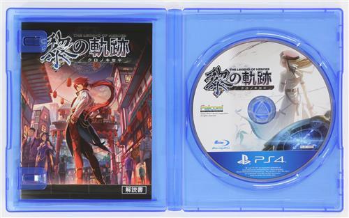 英雄伝説 黎の軌跡 (通常版) 【PS4】