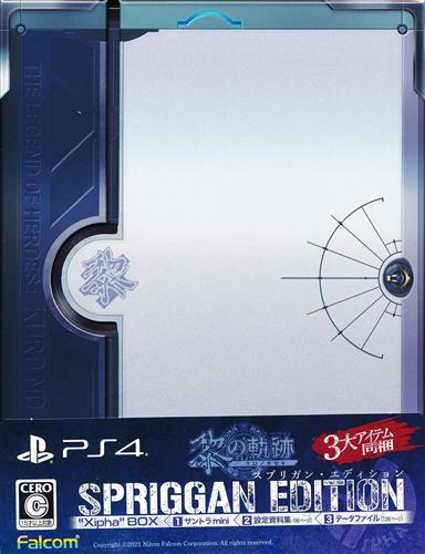 英雄伝説 黎の軌跡 SPRIGGAN Edition 【PS4】