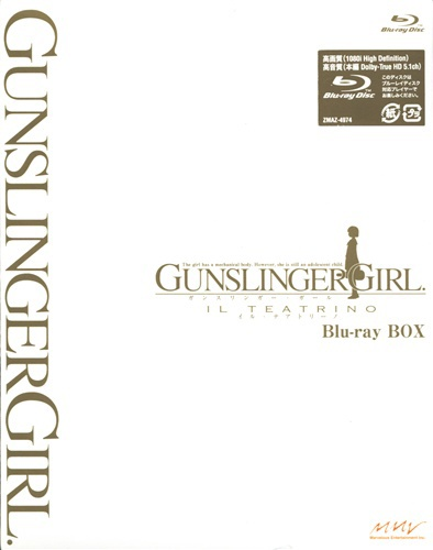 GUNSLINGER GIRL -IL TEATRINO- Blu-ray BOX