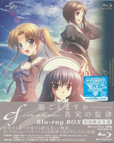 ef -a tale of melodies. Blu-ray BOX 初回限定版