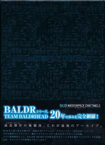 """BALDR MASTERPIECE CHRONICLE(バルドマスターピースクロニクル)border=0"""""""