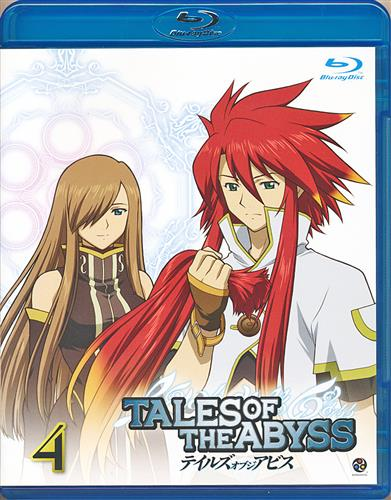 TALES OF THE ABYSS 4 初回版