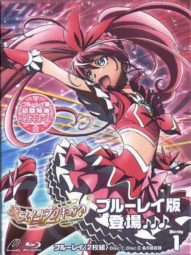スイートプリキュア♪ Vol.1 初回版
