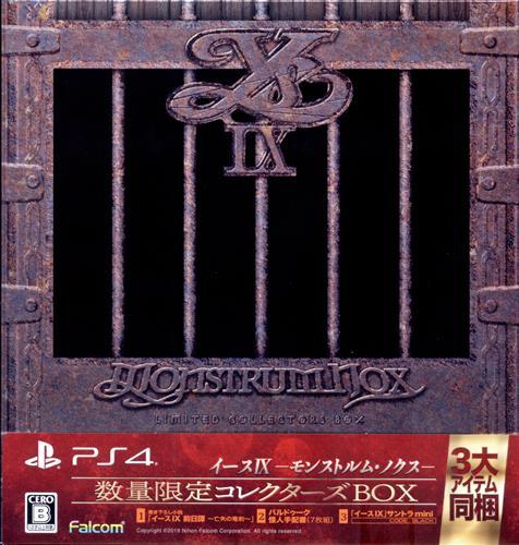 イース IX -Monstrum NOX- 数量限定コレクターズBOX