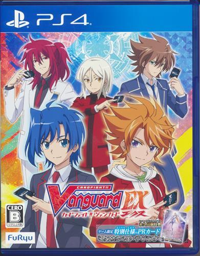 カードファイト!! ヴァンガード エクス (PS4版)