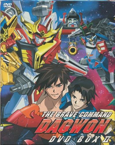 勇者指令ダグオン DVD-BOX II