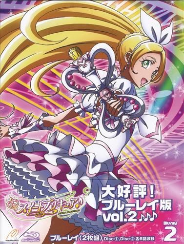 スイートプリキュア♪ Vol.2 初回版
