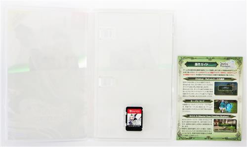 シャイニング・レゾナンス リフレイン 新価格版 (Nintendo Switch版)