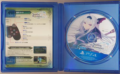 シャイニング・レゾナンス リフレイン 新価格版 (PS4版)