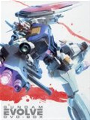 G-SELECTION GUNDAM EVOLVE DVD-BOX 初回限定生産