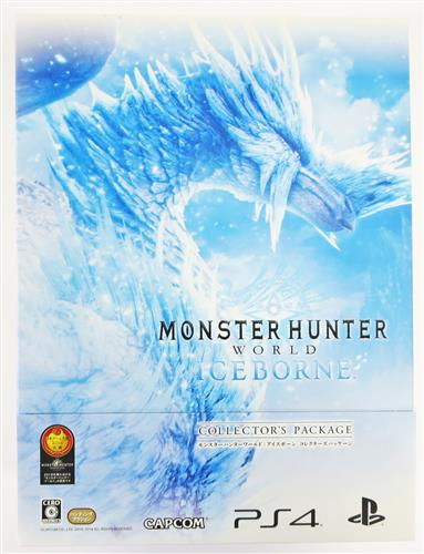 モンスターハンターワールド:アイスボーン コレクターズパッケージ