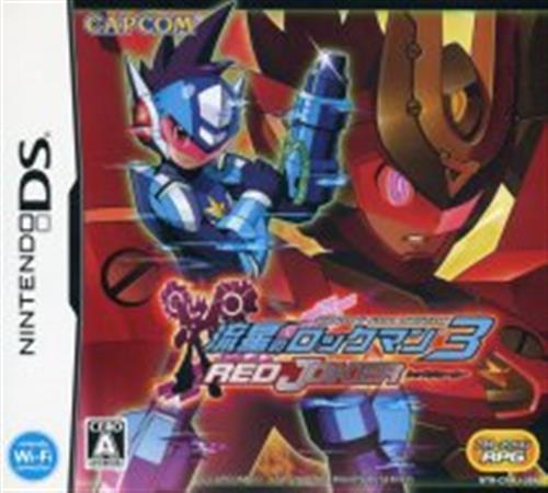 流星のロックマン 3 レッドジョーカー 【DS】