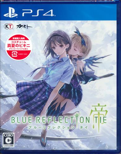 BLUE REFLECTION TIE/帝 (通常版) (PS4版)