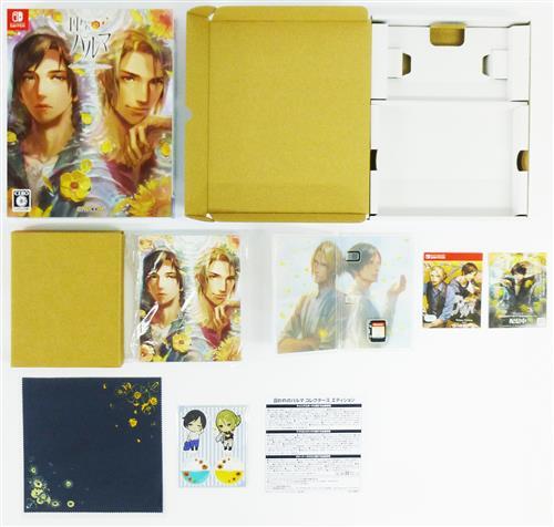 囚われのパルマ コレクターズエディション 【Nintendo Switch】