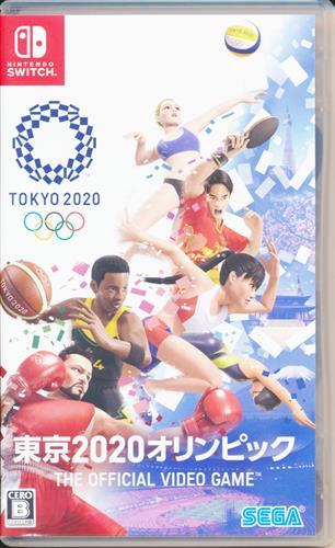 東京2020オリンピック The Official Video Game (Nintendo Switch版)