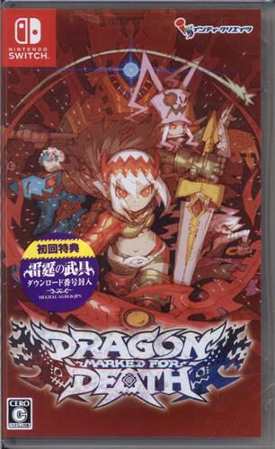 DrAgon MArked For DeAtH (通常版) 【Nintendo Switch】