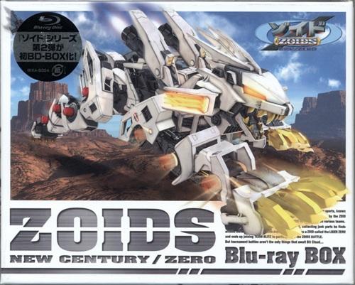 ゾイド 新世紀/ZERO Blu-ray BOX (通常版)