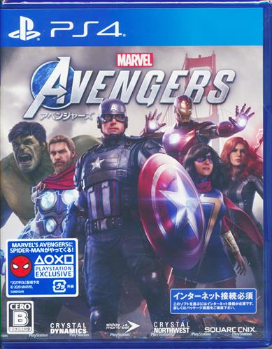 Marvel's Avengers 【PS4】