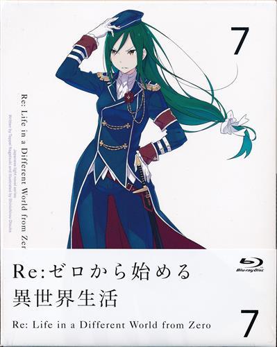 Re:ゼロから始める異世界生活 7