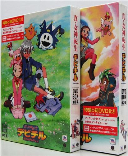 『真・女神転生デビチル DVD-BOX』