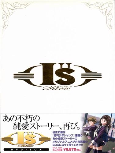 """I""""s Pure DVD-BOX"""