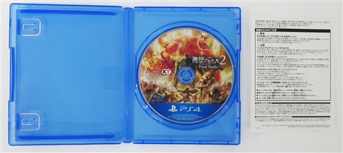 進撃の巨人 2 -Final Battle- (PS4版)
