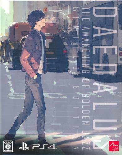 ダイダロス:ジ・アウェイクニング・オブ・ゴールデンジャズ LimitedEdition (PS4版)