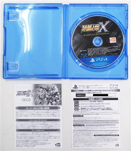 スーパーロボット大戦X 期間生産限定版 プレミアムアニメソング&サウンドエディション (PS4版)