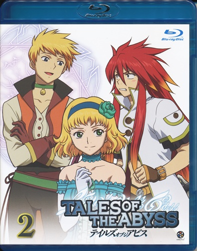 TALES OF THE ABYSS 2 初回版