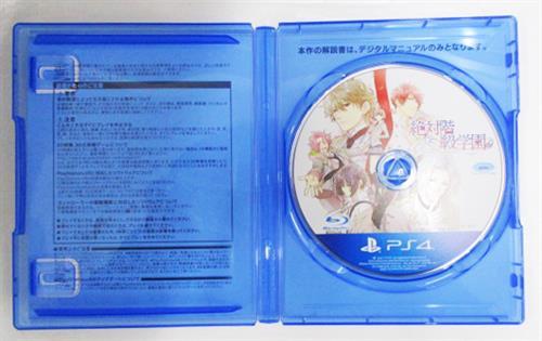 絶対階級学園 (PS4版)