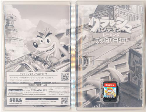 クラッシュ・バンディクーレーシング ブッとびニトロ! (Nintendo Switch版)