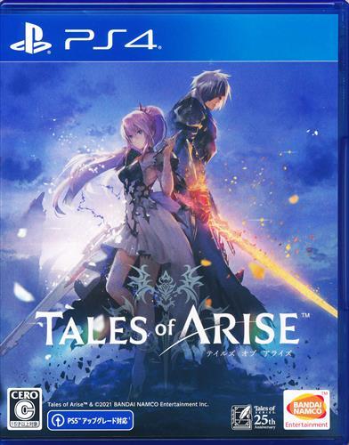 テイルズ オブ アライズ(Tales of ARISE) (通常版)(PS4版)