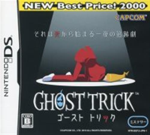 ゴースト トリック NEW Best Price! 2000 【DS】