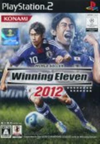 ワールドサッカー ウイニングイレブン 2012 (PS2版)