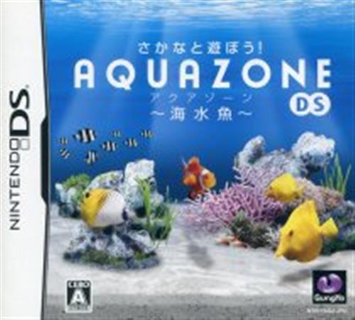 さかなと遊ぼう!アクアゾーンDS ~海水魚~