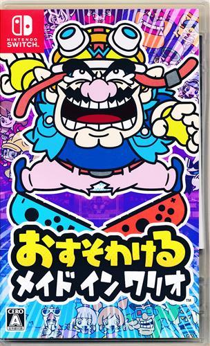 おすそわける メイド イン ワリオ 【Nintendo Switch】